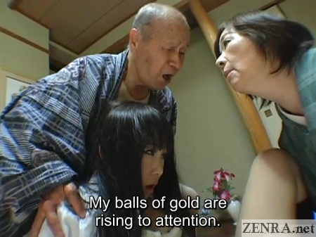 old japanese man with surprise erection