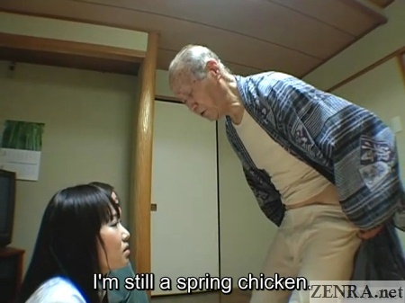 japanese schoolgirl looks at stripping old man