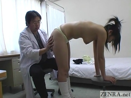 topless bent over schoolgirl medical exam