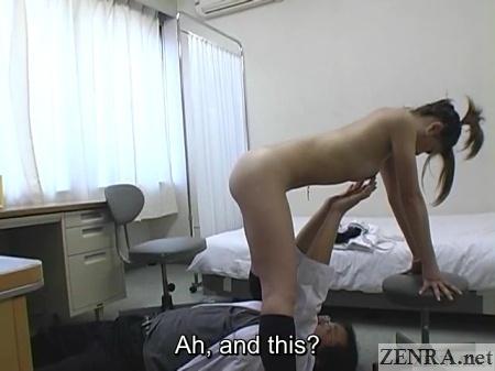 cmnf japanese schoolgirl bizarre nipple exam