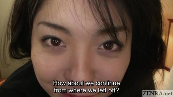 close up suzuki mao