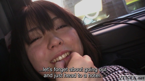 car masturbation leads to love hotel request