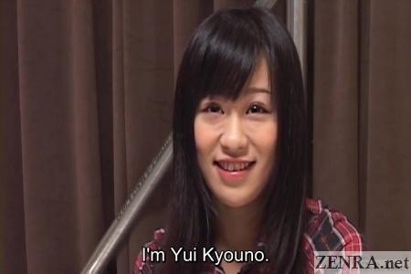 yui kyouno for tanbikai
