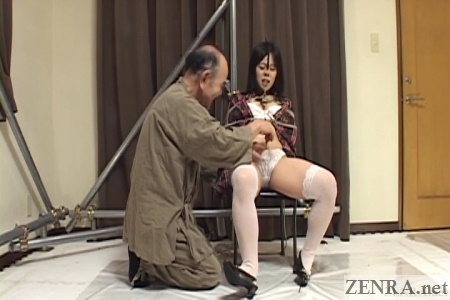 bound japanese woman groin inspected