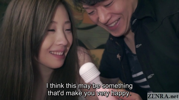 massager presented to happy japanese young mother