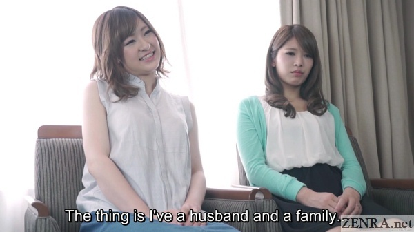 japanese wives in love hotel
