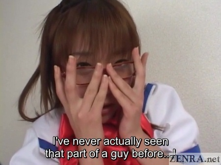 exposing yourself to surprised nana miyachi