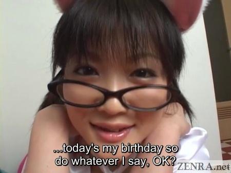 yuria hidaka birthday
