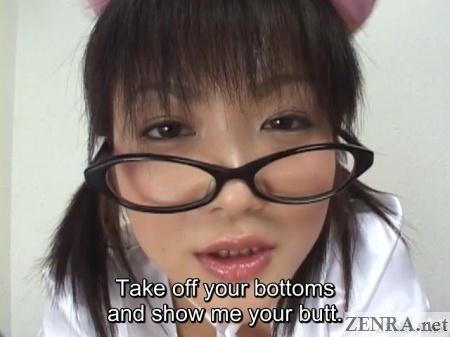 yuria hidaka wants to see your butt