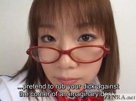 miyachi nana in glasses masturbation instructions