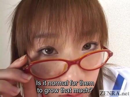 miyachi nana stares at your erection