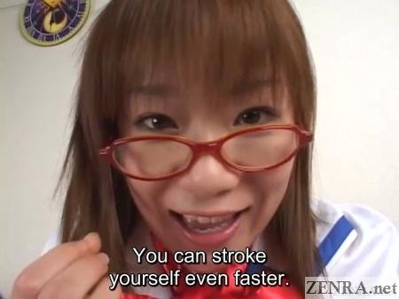 stroke request by nana miyachi