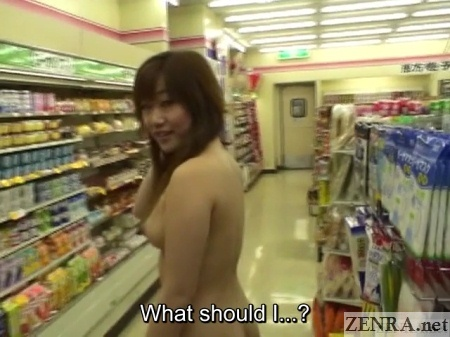 naked japanese woman in convenience store