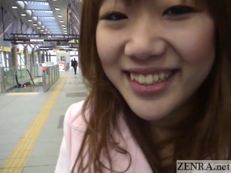 yume chan at train station preparing to streak