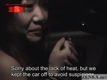 freezing stark naked japanese woman in car