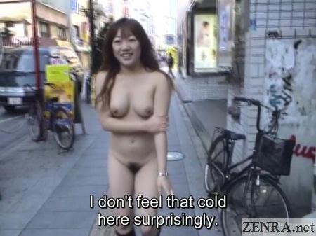 cold and naked in public