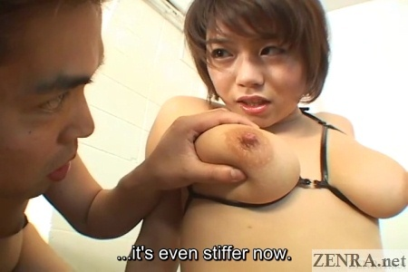 erect nipples on aroused mai haruna