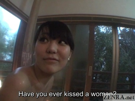 shy japanese woman in onsen asked if she has kissed a woman
