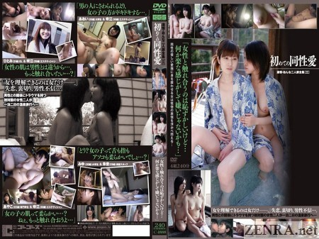 first time lesbians secret hot springs vacation