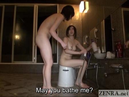 bathing japanese friends