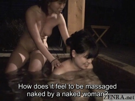 naked japanese women bathing outside