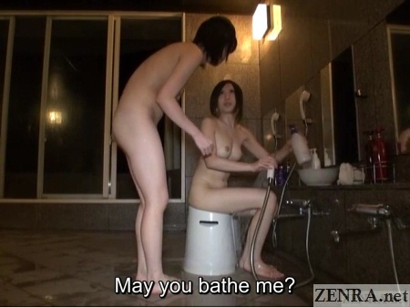 bathing japanese friends