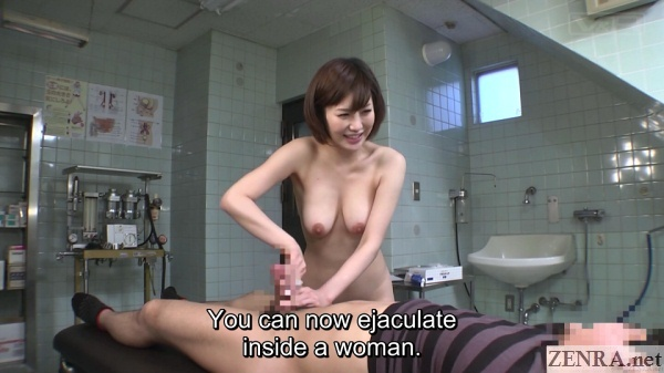 nudist japanese doctor cleans bottomless patient