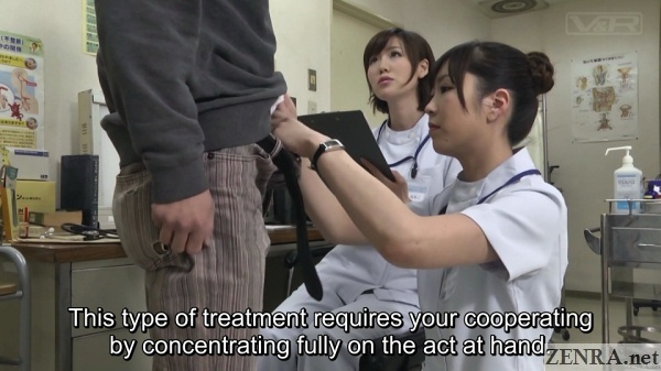 patient stripped by japanese nurse