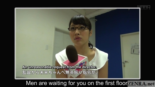 reporter miki sunohara given assignment