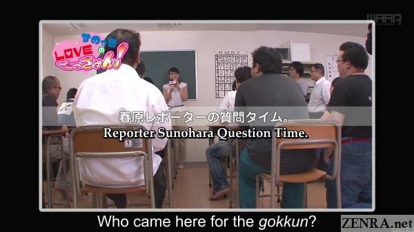 classroom reporting in japan gokkun theme