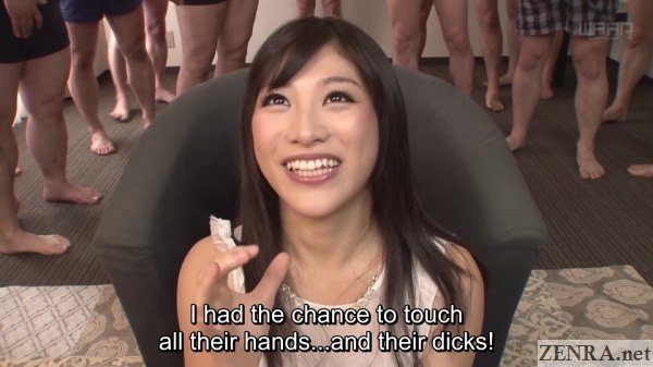miki sunohara anxious to handle erections