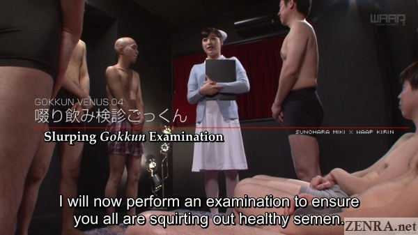 japanese nurse gokkun examination begins