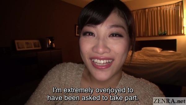 elated gokkun interview self shot by miki sunohara
