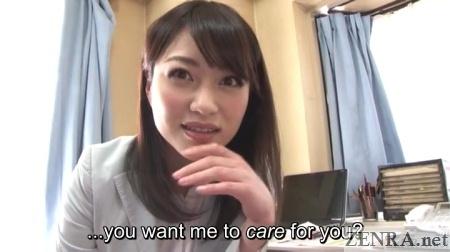 boss at office akari hoshino
