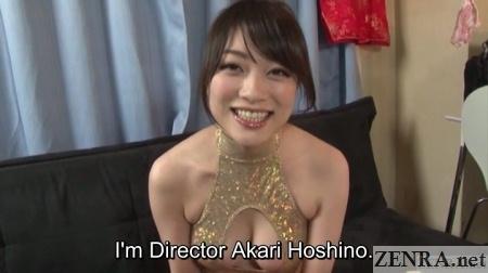 japanese av director hoshino akari