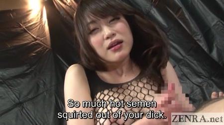 explosive cumshot from femdom teasing