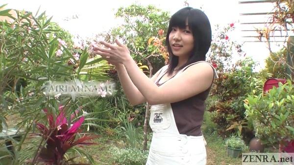 airi minami in garden