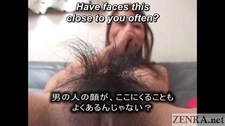 bizarre pubic hair angle