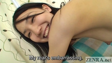 really embarrassed naked japanese teen