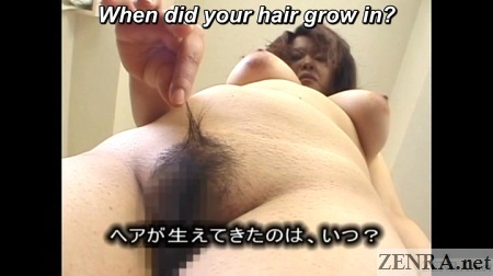 voluptuous and petite naked japanese av star plays with pubic hair