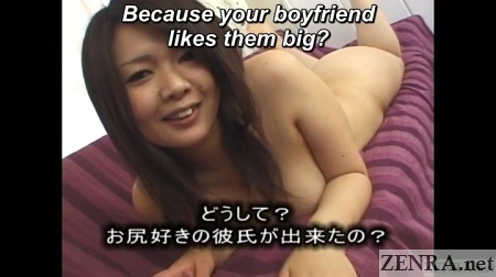 resting prone naked japanese amateur