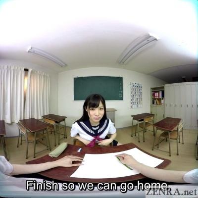 japanese av vr schoolgirl in class