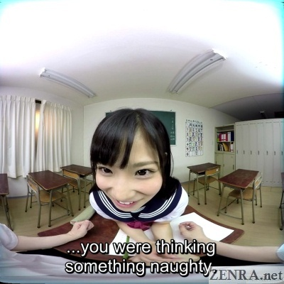 japanese vr av naughty schoolgirl in pov