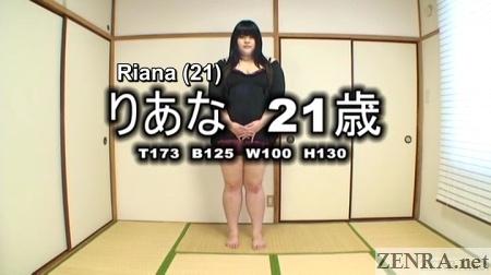 riana kiyose japanese bbw av star