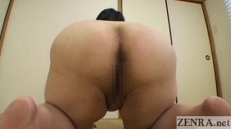 gargantuan bbw japanese butt