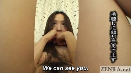 hairy japanese amateur legs up zoomed in