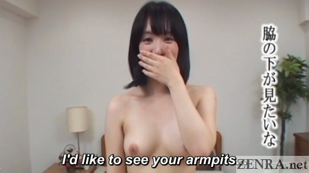 pale japanese amateur asked to show armpits
