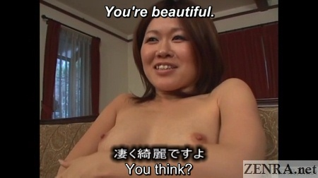 naked japanese woman on sofa praised for looks