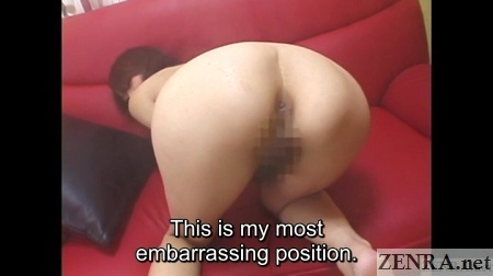 embarrassed butt up in air japanese amateur
