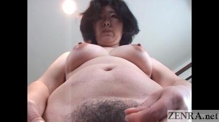 up angle japanese mature pubic hair check